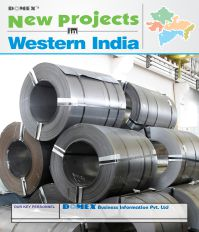 Western India Projects